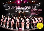 1st Live Tour Photo Book ~Every Body SMILE!!~