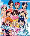 BerryzKoubouSingleMajor09 Regular.jpg