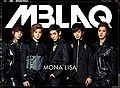 MBLAQ - Mona Lisa First Press A.jpg