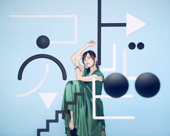 Kosaki nackt Minori  Kōsaku Hata