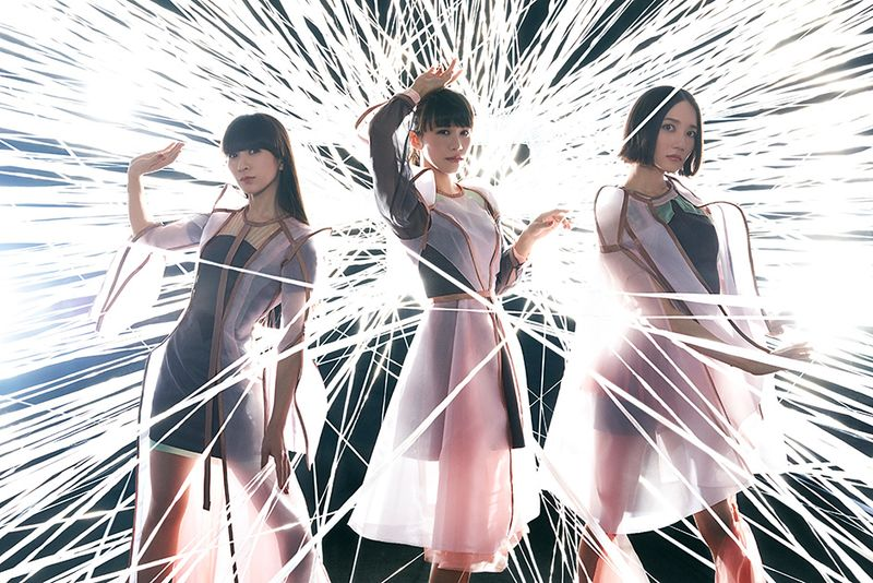 File:Perfume - Future Pop promo.jpg