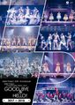 Hello! Project - Countdown Party 2017 DVD.jpg
