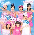 BerryzKoubouSingleMajor09 Single V.jpg