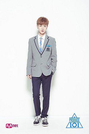 Jo Yong Geun promoting Produce 101 Season 2 (2017)