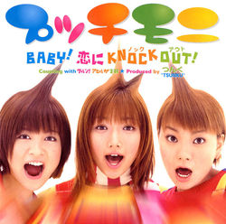 Baby! Koi ni Knock Out! - gene...