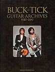 BUCK-TICK Guitar Archives.jpg