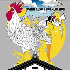 Asian Kung-Fu Generation single after dark preview download profil