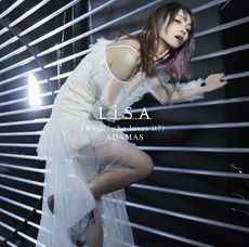 LiSA - ADAMAS single detail lyrics terjemahan Opening Sword Art Online : Alicizationl