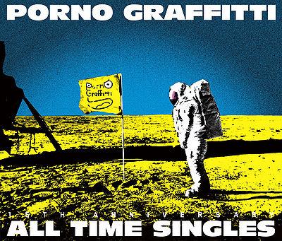 Porno graffiti go steady go