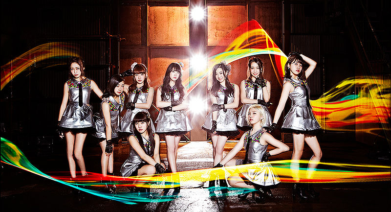 File:Cheeky Parade - Sky Gate.jpg