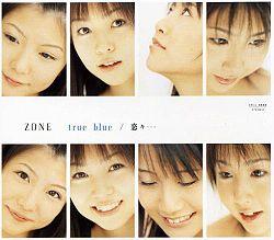 True Blue / Renren...