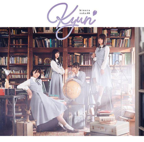 Hinatazaka46 (日向坂46) - footsteps lyrics tranlation member selected watch