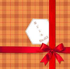 230px-Koigokoro_Christmas_CD.jpg