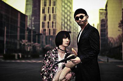 Norazo korean duo dating