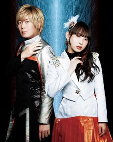fripSide - Final Phase (Promotional 2).jpg