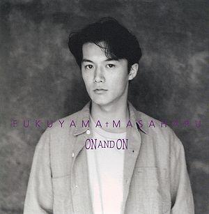 Fukuyama Masaharu album