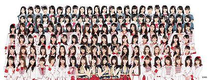AKB48 - generasia