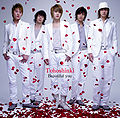 Beautiful you ~ Sennen Koi Uta C.jpg