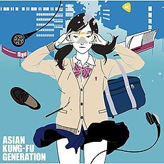 Asian Kung-Fu Generation single Aru Machi no Gunjou preview download profil