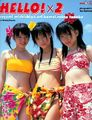 Morning Musume - Hello Hello 6.jpg