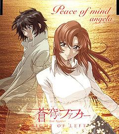 Peace of Mind (angela) - generasia