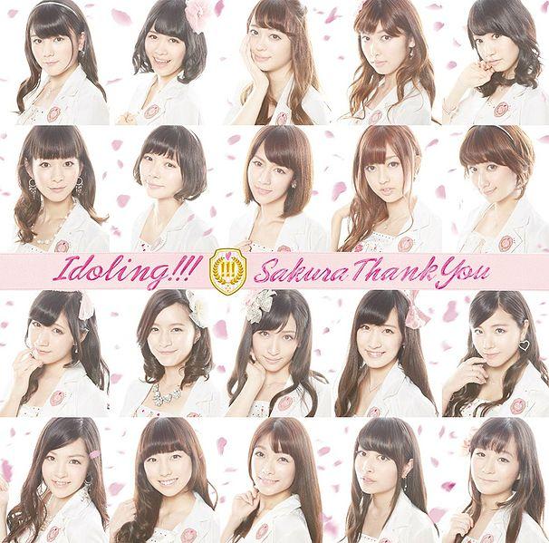File:Sakura Thank You.jpg