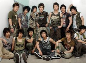 Suju members dating