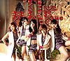 C-ute - The Power reg A.jpg