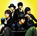 Rising Sun ~ Heart, Mind and Soul (CD).jpg