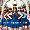 Crayon Pop - Dancing All Night lim GOODS.jpg