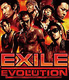 EXILE EVOLUTION (CD2DVD).jpg