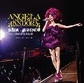 angelachangpandora2010tourpb.jpg