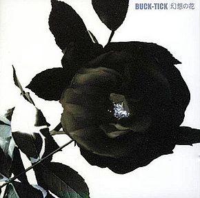 290px-BUCK-TICK_-_Gensou_no_Hana_LE.jpg (290×288)