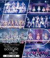Hello! Project - Countdown Party 2017 Blu-ray.jpg
