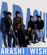 Arashi - Wish Lyrics | MetroLyrics