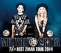 The Best 2 Man Tour 2014 BD.jpg