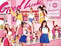 AOA - Good Luck (Weekend Version -Physical Edition-).jpg