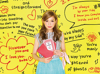 Nishino Kana single Anata no Suki na Tokoro - review full album downlad mp3