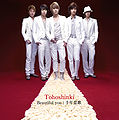 Beautiful you ~ Sennen Koi Uta B.jpg