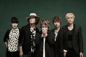 Aqua Timez - single 12gatsu no himawari free download review lyric terjemahan