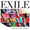 EXILE - Each Other's Way CD+DVD.jpg
