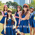 Crayon Pop - Dancing All Night reg.jpg