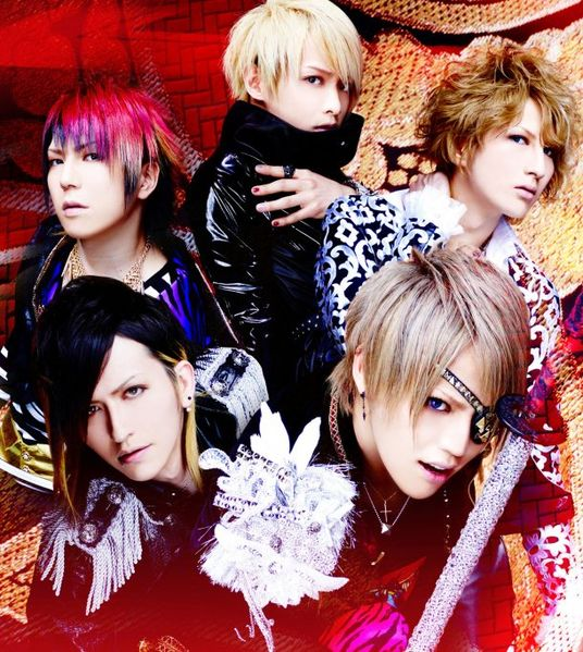File:Alice Nine - Senkou Lim.jpg