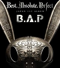 bap no mercy album cover - photo #23