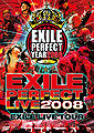 EXILE PERFECT LIVE 2008.jpg