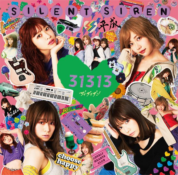 SILENT SIREN - Koi no Esper (恋のエスパー) lyrics lirik 歌詞 kanji romaji detail song watch official MV Track #1 album 31313