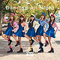 Crayon Pop - Dancing All Night PCSC.jpg