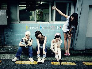 300px-Leave_Ms_Kim.jpg