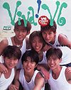 Viva! V6 First Photo Album.jpg