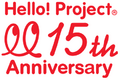 Hello! Project 15th Anniversary Logo.png